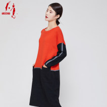Wool knitwear Winter 2017 S M L XL XXL XXXL Long sleeves nylon 31% (inclusive) - 50% (inclusive) Medium length thickening commute easy Low crew neck routine Solid color Socket ethnic style 35-39 years old Tangy / Tianyi Splicing
