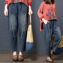 Women's large Autumn of 2019 blue Jeans commute literature Other / other 25-29 years old 81% (inclusive) - 90% (inclusive) trousers