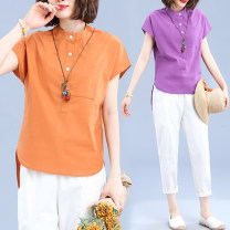 Women's large Summer 2021 Orange, purple, blue, yellow M [100-115kg], l [115-130kg], XL [130-150kg], 2XL [150-170kg] shirt singleton  commute easy thin Socket Short sleeve Solid color literature stand collar routine cotton Three dimensional cutting routine Other / other 25-29 years old pocket