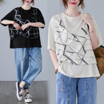 Women's large Summer 2021 White, black L [100-150 Jin], XL [150-200 Jin] T-shirt Fake two pieces commute easy moderate Socket Short sleeve literature Crew neck routine cotton Collage routine Other / other 25-29 years old 71% (inclusive) - 80% (inclusive)