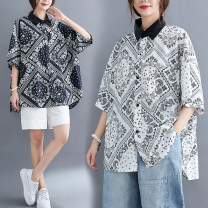 Women's large Summer 2021 White, black shirt singleton  commute easy moderate Cardigan elbow sleeve other Retro Polo collar Medium length other printing and dyeing routine Other / other 25-29 years old Asymmetry 71% (inclusive) - 80% (inclusive)