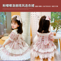 Dress Pink Lolita female Neon workshop The recommended height is about 90cm for Size 90, 100cm for size 100, 110cm for Size 110, 120cm for Size 120 and 130cm for Size 130 Other 100% summer Korean version Short sleeve lattice other Fluffy skirt B138 other Chinese Mainland Zhejiang Province