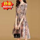Dress Summer of 2019 Pink S,M,L,XL,2XL Mid length dress singleton  three quarter sleeve commute Crew neck middle-waisted Socket routine Type A lady