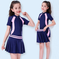 Children's swimsuit / pants yobel M(115 - 125CM) , L(125 - 135CM) , XL(135 - 145CM) , XXL(145 - 150CM) , 3XL(150 - 155CM) , 4XL(150 - 165CM) , (the size is enough, so it doesn't need to be enlarged) Children's one piece swimsuit female nylon