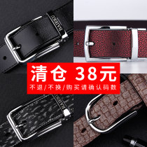 Belt / belt / chain Double skin leather B7121g18 black b7121g15 black b7121y01 black b7121y01 Khaki b7121g15 coffee black male belt Simplicity Single loop Middle aged youth Pin buckle Glossy surface Glossy surface 3.3cm alloy alone Baieku B7121G17 115cm 125cm 105cm