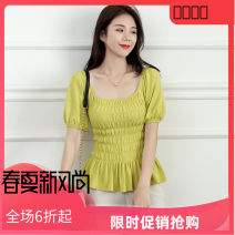 Wool knitwear Summer 2020 S,M,L White, yellow, black Short sleeve Socket silk 30% and below Solid color