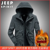 cotton-padded clothes Black, dark grey, dark blue Jeep / Jeep M. L, XL, XXL, XXL Fashion City routine Self cultivation Other leisure X-0317 Hood youth zipper Business Casual Straight hem Solid color Side seam pocket other No iron treatment nylon