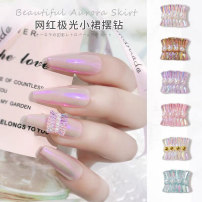 Manicure tools Normal specification Other / other 01 Aurora iced tea, 02 Aurora light blue, 03 Aurora transparent pearl, 04 Aurora light powder, 05 Aurora light purple, 06 Aurora transparent steel ball Manicure tools Others