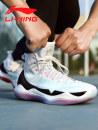 Basketball shoes 39 39.5 40 41 41.5 42 43 43.5 44 45 46 คน Ling / Li Ning ABAM023-5 Gao Bang ไม่ รองเท้ากีฬาอาชีพบาสเกตบอล ฤดูใบไม้ผลิ 2018 พื้นปูนซีเมนต์กลางแจ้ง โช๊คตัวดูดซับป้องกันการลื่น Six hundred and ninety-nine ยาง + EVA + TPU PU (การพิมพ์หมึก) + สิ่งทอ + TPU Li-Ning cloud / Li ningyun