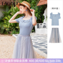skirt Summer 2021 155/S/36 160/M/38 165/L/40 170/XL/42 Mixed color (Y0) Mid length dress Sweet High waist A-line skirt Type A 25-29 years old More than 95% Lagogo / Lagu Valley polyester fiber Button panel Polyester 100% Same model in shopping mall (sold online and offline) princess
