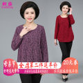 Middle aged and old women's wear Spring of 2018 Red purple ethnic style T-shirt easy singleton  Decor 40-49 years old Socket moderate Crew neck Medium length routine XS18Aj029 Xinsheng fold polyester Other polyester 95% 5% 91% (inclusive) - 95% (inclusive) Long sleeves