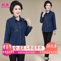 Middle aged and old women's wear Autumn of 2019 Denim blue fashion Jacket / jacket easy singleton  other 40-49 years old Cardigan moderate square neck Medium length (length 50-70cm) routine Xinsheng Embroidery polyester Other polyester 95% 5% 91% (inclusive) - 95% (inclusive) Single breasted