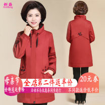 Middle aged and old women's wear Autumn of 2018 Black purple brick red red plush black Plush Purple Plush brick red with black trousers black with black trousers purple with black trousers fashion Jacket / jacket easy singleton  Solid color 40-49 years old Cardigan moderate Polo collar routine pocket