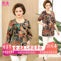 Middle aged and old women's wear Spring of 2019 Green red green short sleeve red short sleeve red coat blue coat fashion T-shirt easy singleton  Decor 40-49 years old Socket moderate Crew neck routine routine XS19Aj011 Xinsheng fold polyester Other polyester 95% 5% 91% (inclusive) - 95% (inclusive)