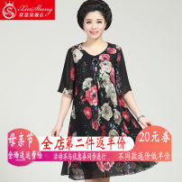 Middle aged and old women's wear Summer 2017 Rhubarb and safflower ethnic style Dress easy singleton  Decor 40-49 years old Socket thin Crew neck Medium length routine XS17Aj618 Xinsheng Lotus leaf edge polyester Other polyester 95% 5% 91% (inclusive) - 95% (inclusive) Pure e-commerce (online only)