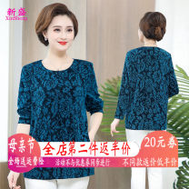 Middle aged and old women's wear Autumn of 2019 Blue red blue with black pants red with black pants ethnic style T-shirt easy singleton  other 40-49 years old Socket moderate Crew neck Medium length routine XS19Cj019 Xinsheng fold polyester Other polyester 95% 5% 91% (inclusive) - 95% (inclusive)