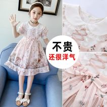 Dress Lotus root color female Other / other 110cm,120cm,130cm,140cm,150cm,160cm Other 100% other other 8 years old
