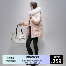 Down Jackets Autumn of 2018 I'sre / AI shangxue S/155 M/160 L/165 XL/170 White duck down 90% Medium length Long sleeves thickening zipper Hood commute routine Self cultivation Solid color 150g (including) - 200g (excluding) Korean version 25-29 years old 96% and above nylon