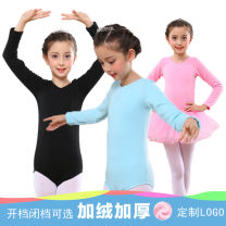 Children's performance clothes female 110cm,120cm,130cm,140cm,150cm,160cm,170cm,180cm Xingshengyi 2, 3, 4, 5, 6, 7, 8, 9, 10, 11, 12, 13, 14 years old