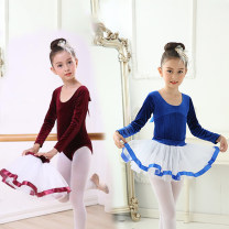 Children's performance clothes female 100cm,110cm,120cm,130cm,140cm,150cm,160cm,170cm,180cm Xingshengyi 2, 3, 4, 5, 6, 7, 8, 9, 10, 11, 12, 13, 14 years old