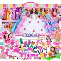 Doll / accessories Two, three Ordinary doll Other / other Japan Blink + music + light 12 joints give 298 gifts < 14 years old POZ6197 a doll Dream class Plastic POZ6197