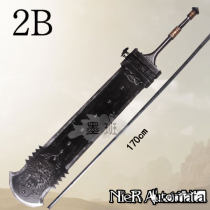 Cosplay accessories Equipment / weapons goods in stock Moban 170cm in length, detachable Game characters