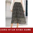 skirt Spring 2021 S,M,L,XL Pear blossom apricot, midnight black Mid length dress Versatile Natural waist A-line skirt Broken flowers Type A 25-29 years old 181_ TM1720a More than 95% Inman / Inman polyester fiber Splicing
