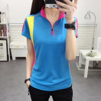 Quick drying T-shirt female Naishi 101-200 yuan M,L,XL,4XL,2XL,3XL Short sleeve Summer of 2018 stand collar China
