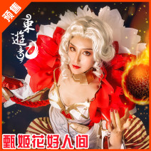 Cosplay women's wear suit goods in stock Over 14 years old All in stock (including accessories and armor) Animation, games L,M,S Journey to the East Ancient style, Yu Jie fan, Qipao Glory of Kings Journey to the East