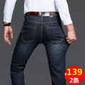 Jeans Youth fashion Others routine Micro bomb Regular denim trousers Other leisure Four seasons youth middle-waisted Fitting straight tube Basic public 2020 Little straight foot zipper Multiple pockets cotton