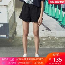 trousers pomme de terre female 130cm,140cm,150cm,160cm,165cm summer shorts leisure time There are models in the real shooting Casual pants Leather belt middle-waisted Cotton and hemp Don't open the crotch Class B 13, 14 Chinese Mainland