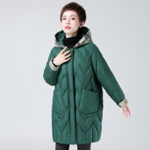 Middle aged and old women's wear Winter 2020 Green, Navy, decor M [suggested 105-120 kg], l [suggested 120-130 kg], XL [suggested 130-145 kg], 2XL [suggested 145-160 kg], 3XL [suggested 160-175 kg], 4XL [suggested 175-190 kg] fashion Down Jackets easy singleton  Solid color 40-49 years old Cardigan