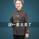 Middle aged and old women's wear Autumn of 2018, winter of 2018 Red, coffee, rose red, coffee single coat, red single coat, rose single coat, coffee plush, red plush, rose red plush, coffee Plush single coat, red plush single coat, rose red plush single coat, rose red plush single coat Happiness easy