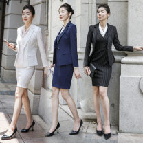 Professional dress suit S. M, l, XL, XXL, XXXL, 4XL, other sizes Autumn of 2018 Long sleeves loose coat Suit skirt 25-35 years old 51% (inclusive) - 70% (inclusive)