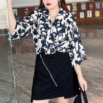 Women's large Spring 2021, summer 2021 black XL (100-135 Jin recommended), 2XL (130-155 Jin recommended), 3XL (150-175 Jin recommended), 4XL (175-200 Jin recommended) skirt singleton  street easy moderate Solid color polyester Three dimensional cutting 25-29 years old Asymmetry 96% and above Punk