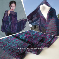 Fabric / fabric / handmade DIY fabric Others Loose shear piece Others Yarn dyed weaving clothing Others Chinese Mainland
