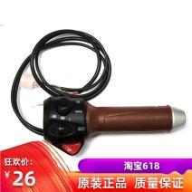 More electric vehicle parts Suke TC / tcmax universal left handle sleeve (black)