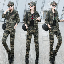 Casual suit Spring 2021 Camouflage three piece suit (coat + trousers + short sleeve), camouflage two piece suit (coat + trousers), camouflage (one coat), camouflage (one pair of trousers), black (one short sleeve) M,L,XL,XXL,XXXL,4XL,5XL Ohan limina 91% (inclusive) - 95% (inclusive) cotton