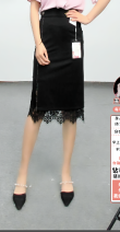 skirt Spring 2021 M,L,XL,2XL,3XL black