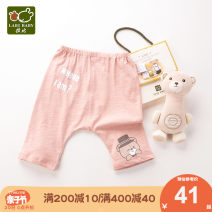 trousers Labi baby / Rabbi neutral 66cm 73cm 80cm 90cm 100cm 110cm Khaki summer Cropped Trousers leisure time No model Leather belt Pure cotton (100% content) Cotton 100% LTBB101402 LTBB101402 Spring 2020 12 months, 2 years, 3 years, 4 years
