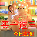 Plush cloth toys Over 14 years old Happy birthday to the happiest person to the happiest person (pink) to the happiest person new happy birthday special love to the special you to the happiest person love you 1314 (pink) love you 1314 Sonny baby Plush Doll PP cotton Bear domestic yh2770-1 Yes