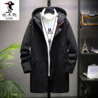 Windbreaker Plover Youth fashion M,L,XL,2XL,3XL,4XL,5XL,6XL zipper have more cash than can be accounted for Super slim Home autumn