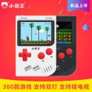 Game console / PSP / NDSL Subor / little overlord Chinese Mainland Standard configuration of single machine White + handle black + handle black white Subor / XIAOBAWANG Q2 Zhongshan XIAOBAWANG Intelligent Technology Development Co., Ltd Effective Q1、Q2、Q3、Q4、Q5、Q6、Q7、Q8、Q9、Q10、Q20、Q30、Q40、Q50、Q60...