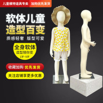 Fashion model Shanghai other Support structure Simple and modern character Disassembly Official standard