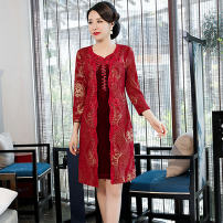 Middle aged and old women's wear Autumn 2020 Red, blue L,XL,XXL,XXXL,4XL,5XL,6XL noble Dress Self cultivation Two piece set Big flower 40-49 years old Cardigan moderate V-neck Medium length Diamond inlay Lace, polyester, other Middle-skirt Polyester Pencil skirt