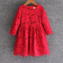 Parent child fashion Women's dress female Orange and pomelo Mom s, mom m, mom L, mom XL, 80 (children's size), 90 (children's size), 100 (children's size), 110 (children's size), 120 (children's size), 130 (children's size), 140 (children's size), 150 (children's size), 160 (children's size) routine