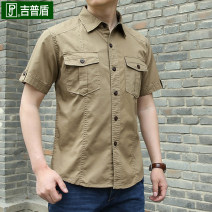 shirt Fashion City Jeep shield M,L,XL,2XL,3XL,4XL Army green 5507, khaki 5507, dark blue 5507, army green 69001, khaki 69001, dark blue 69001 routine Button collar Long sleeves easy Other leisure summer middle age Cotton 100% Military brigade of tooling 2021 Solid color Color woven fabric washing
