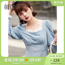 Dress Spring 2021 Blue grey S M L Mid length dress singleton  Long sleeves commute square neck High waist Solid color Single breasted other routine Others 25-29 years old Oece lady 21ILS736 More than 95% other Other 100% Same model in shopping mall (sold online and offline)