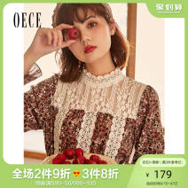 Dress Spring 2021 blackish green XS S M L Short skirt singleton  Long sleeves commute other High waist Broken flowers Ruffle Skirt routine Others 25-29 years old Oece lady 21IFS213 More than 95% Chiffon polyester fiber Polyester 100% Same model in shopping mall (sold online and offline)