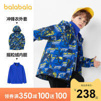 Plain coat Bala male 120cm 130cm 140cm 150cm 160cm 165cm 170cm 175cm Havoc in heaven 00366 DC Superman 00388 cool black 00399 blue red color purple tie dye spring and autumn leisure time Zipper shirt There are models in the real shooting thickening No detachable cap other chemical fiber other Class C